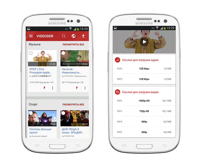 How to download direct youtube video - youtube for android - Medium