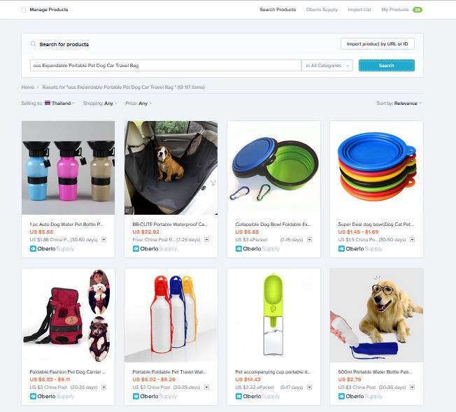 SHOPIFY APP walkthroughs, insights and suggestions for