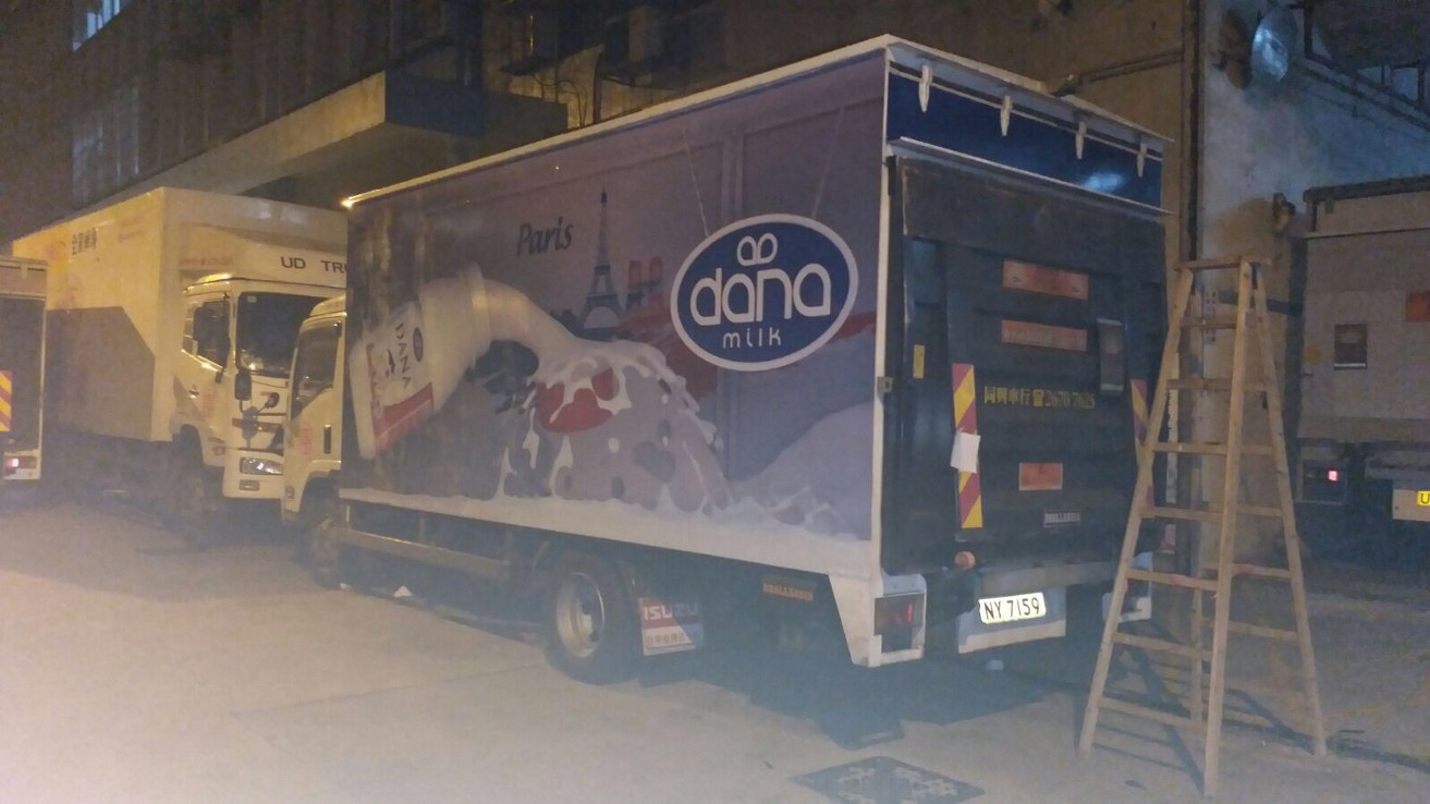 Dana Dairy products in Hong Kong trucks  - Ibrahim Assadi - Medium
