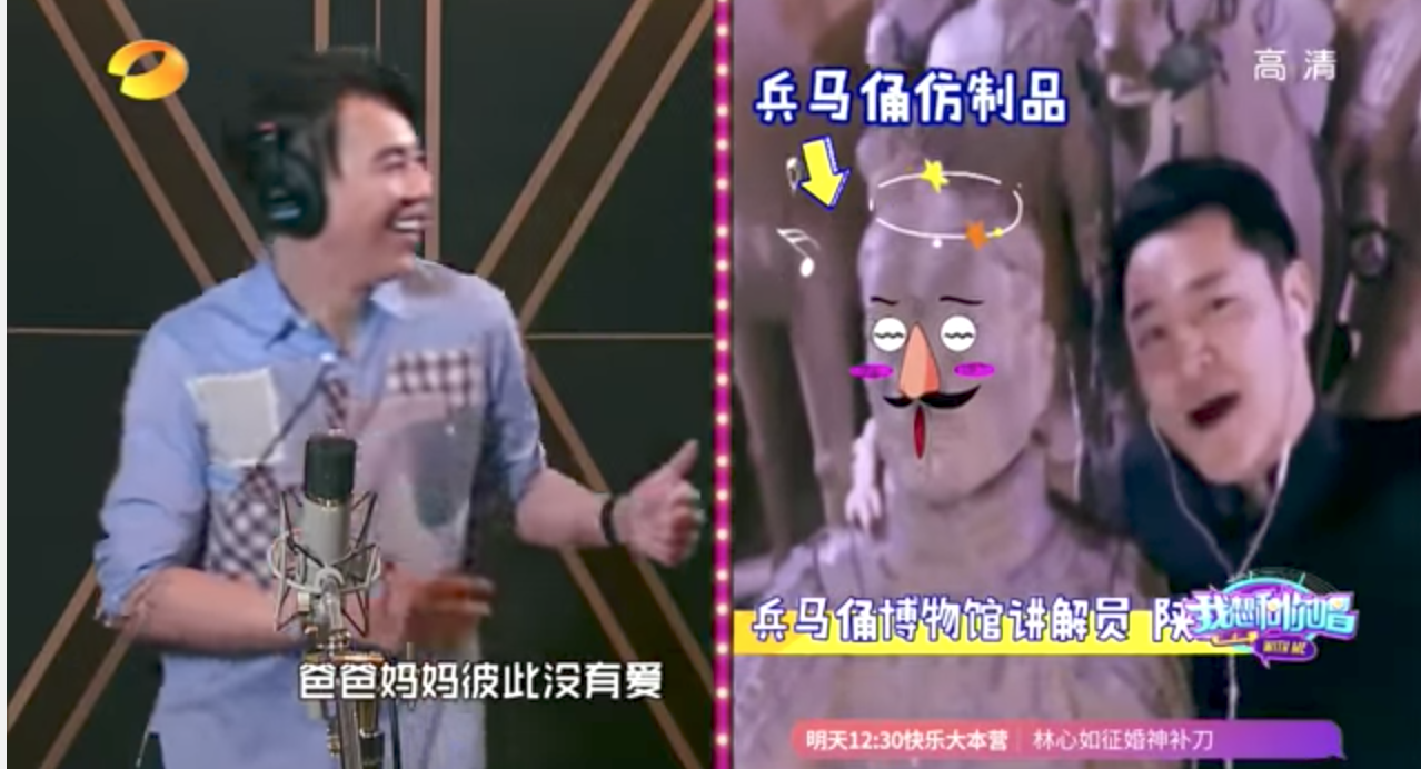 """The Popularity of China's Live Music Interactive Show: How """"Come"""