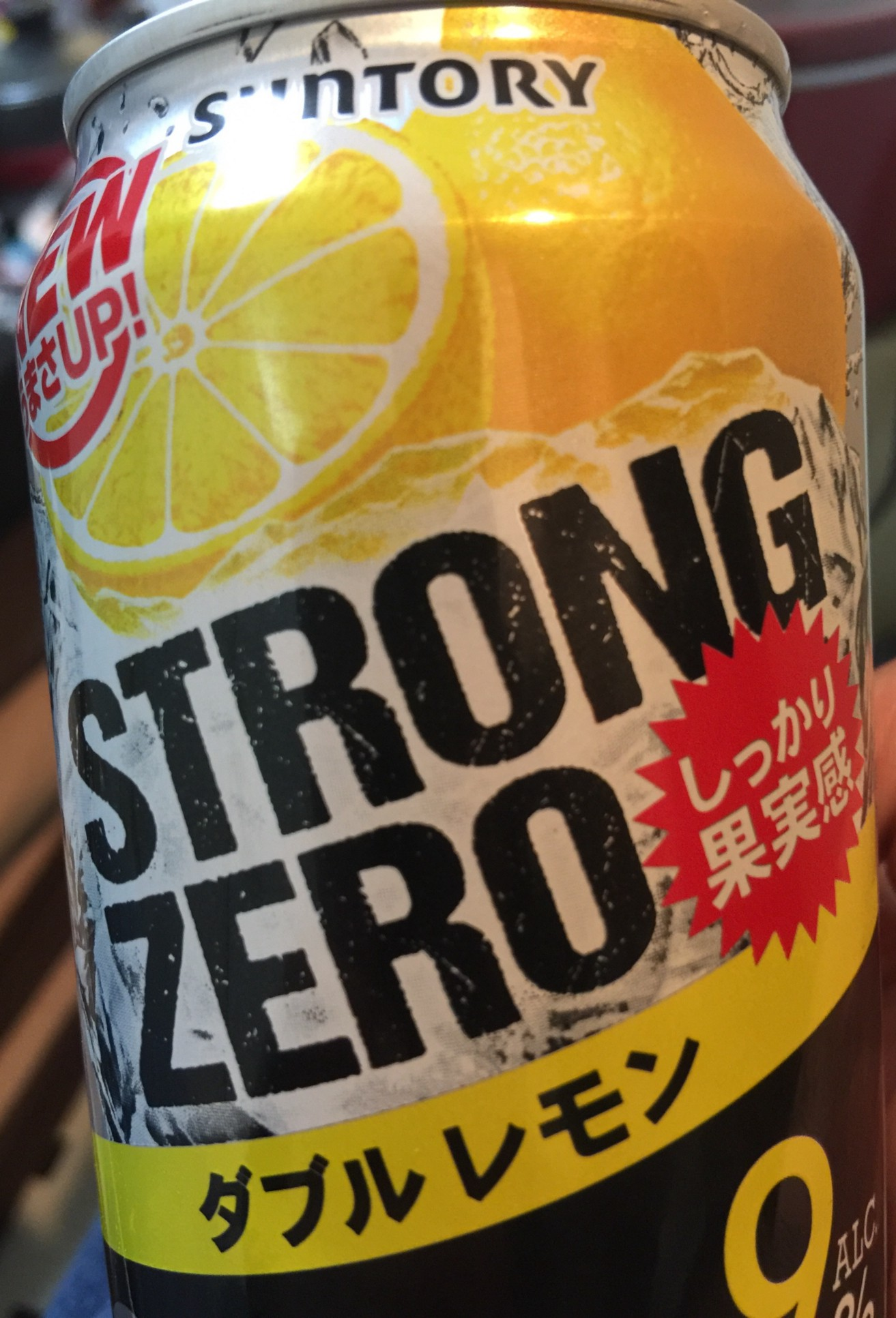 My Japan Trip 2017–2018: Drinking in Japan and Strong Zero