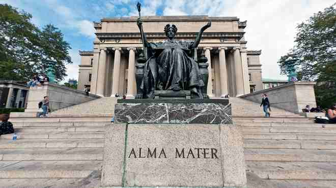 Columbia University, Best Masters Programs in Machine Learning (ML)