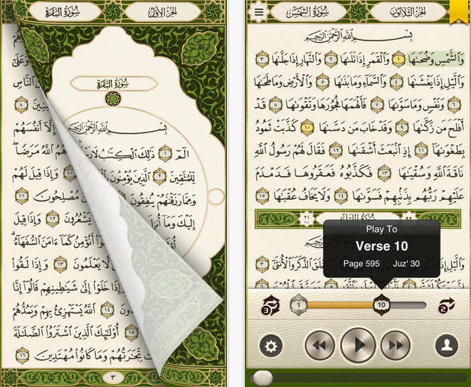 The 21 Most Innovative Global Muslim Apps of 2017 - Ummah Wide