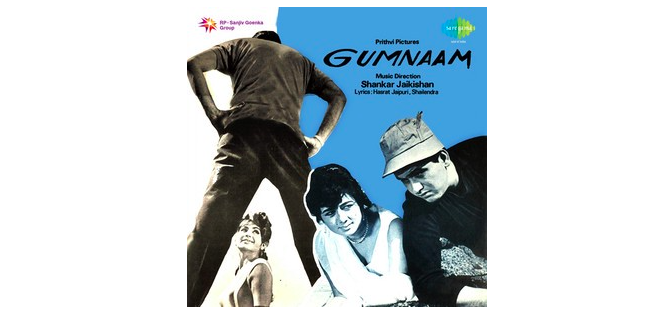 Poster for 1965 Indian movie Gumnaam