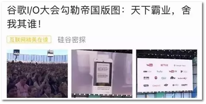 """WeChat】How To Expose On New Feature """"Top Stories 看一看"""""""