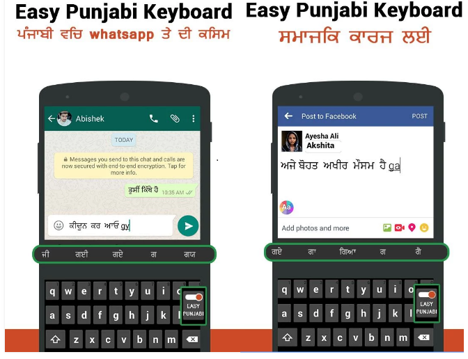 Top 4 Language Keyboards for android used in India - Osama