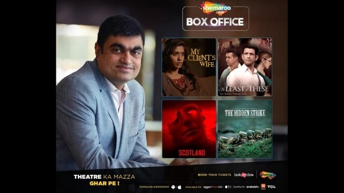 "The ""tadka"" of the big screen, at the comfort of your home screen! ShemarooMe launches ""Box Office"""