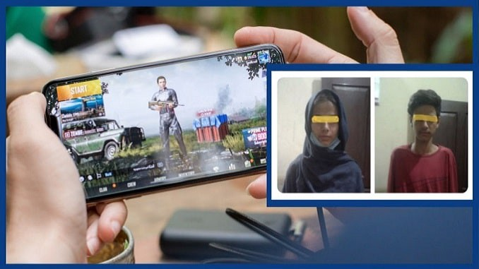 PUBG Again! Scolded by parents, sibling runagates held in Ramban
