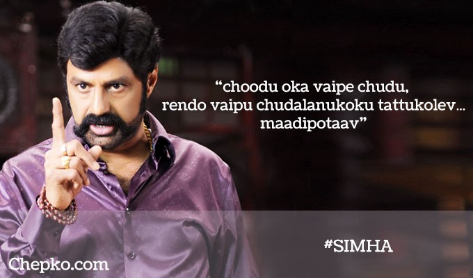14 deadly Telugu punch dialogues of Tollywood of all times