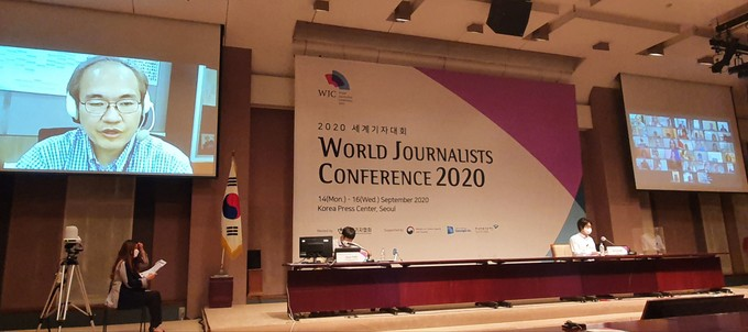 September 15, 2020, World Press Conference 'Corona 19's quarantine situation and response' conference was held