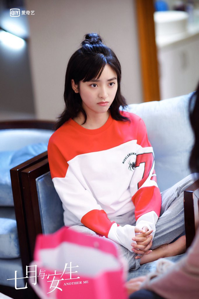 Opinion Shen Yue In Another Me If You Have Heard Of Shen Yue Then By Rowan Medium 200327 shenyue weibo and oasis update 💗 caption: opinion shen yue in another me if you