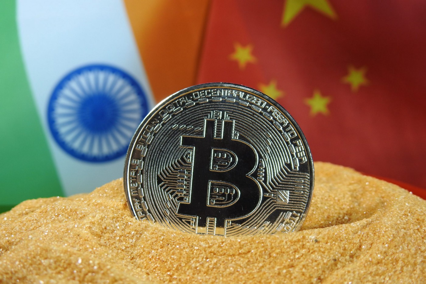 No Indian Cryptocurrency will be introduced