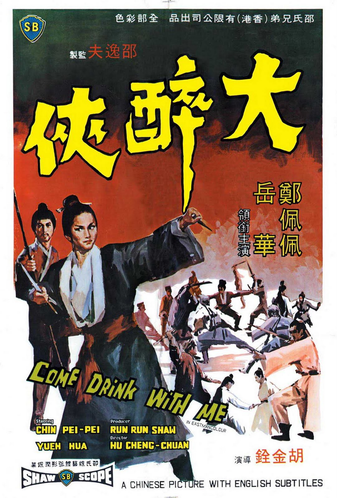 """Classic International Movies: """"Come Drink With Me"""" - Go Into The Story"""