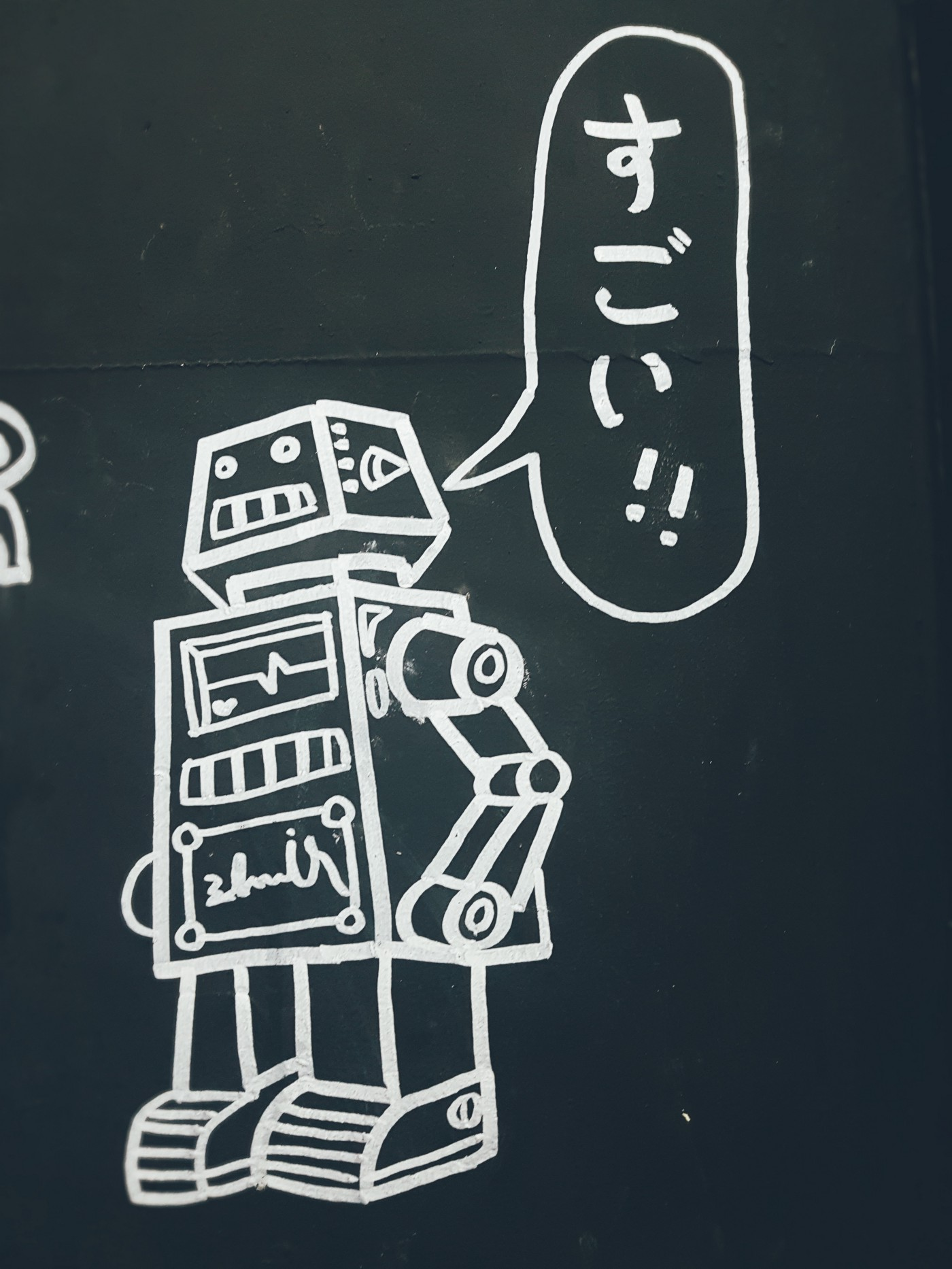A robot with a speech bubble showing conversational skills.