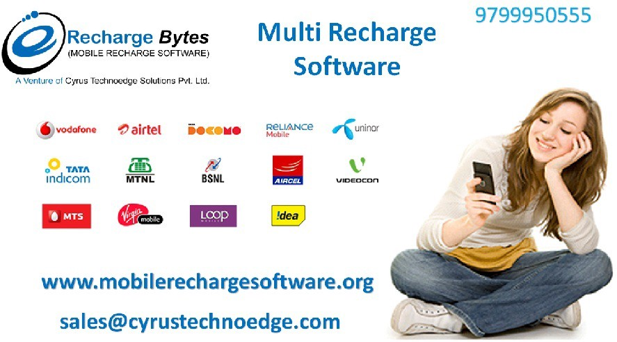AN EASY WAY TO GROW YOUR BUSINESS- MULTI RECHARGE SOFTWARE