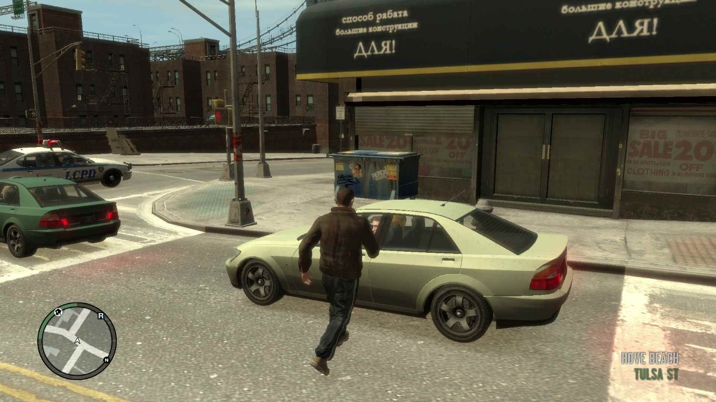 gta 4 highly compressed free download for pc