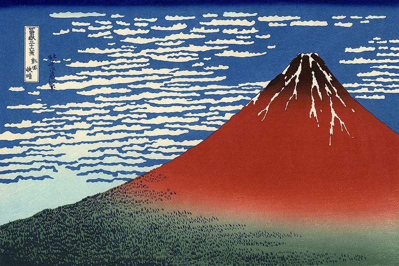 Japanese painting of a volcano