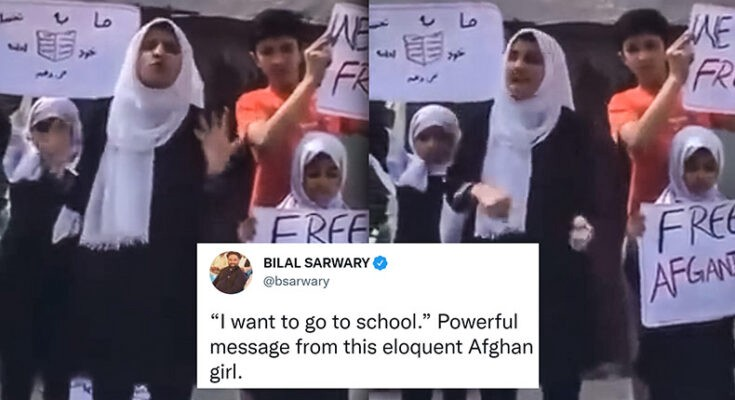 A girl's voice of protest against Islamic fundamentalism