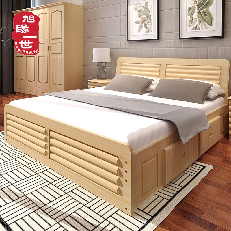 Latest Bed Designs Putra Sulung Medium