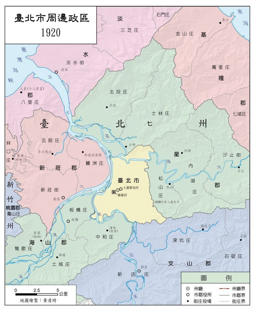 The Story of Taipei - Noteworthy - The Journal Blog