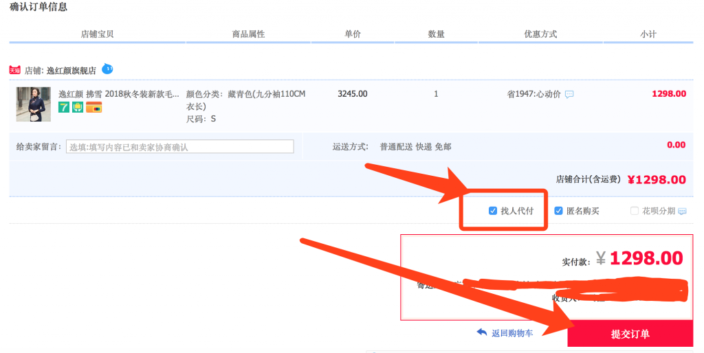 Top 10 ways to Top up Alipay with Paypal & Credit Card