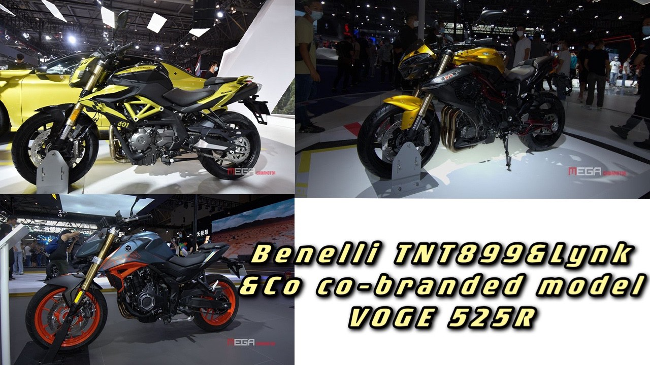 The Summary Of The New Products At CIMAMotor 2021 (Street Bike)