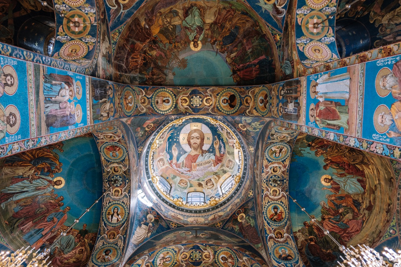 Domed ceiling Jesus painting blue and gold