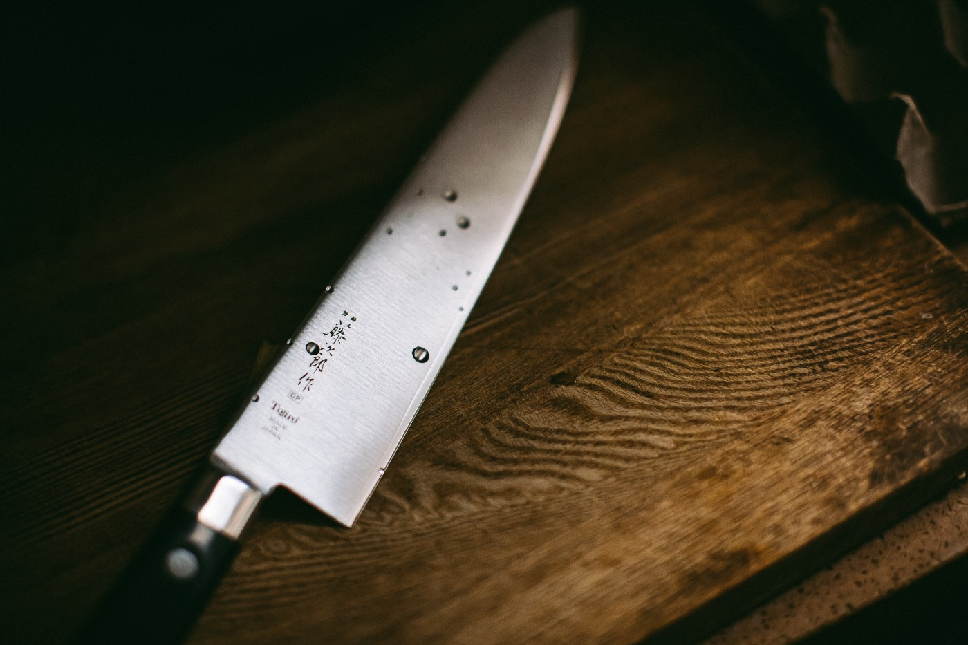 A photograph of a large knife