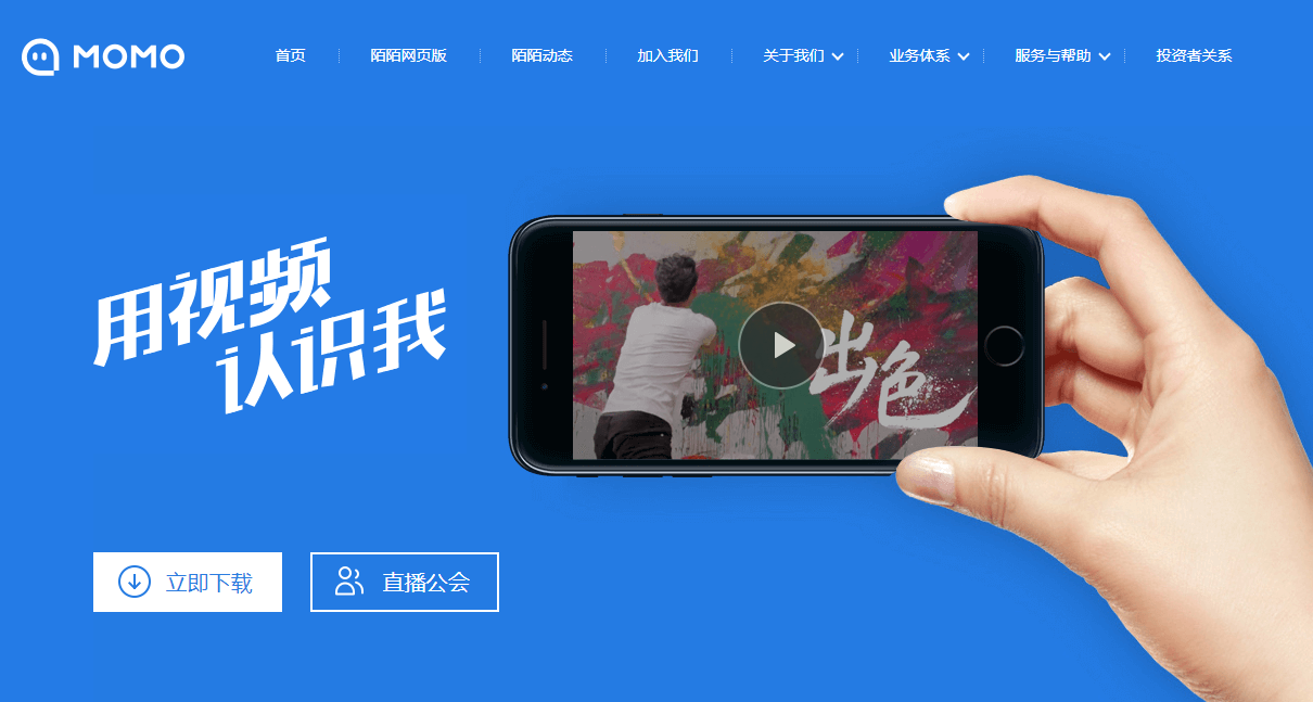 Top 10 Most Popular Mobile Apps in China — 2018 Edition