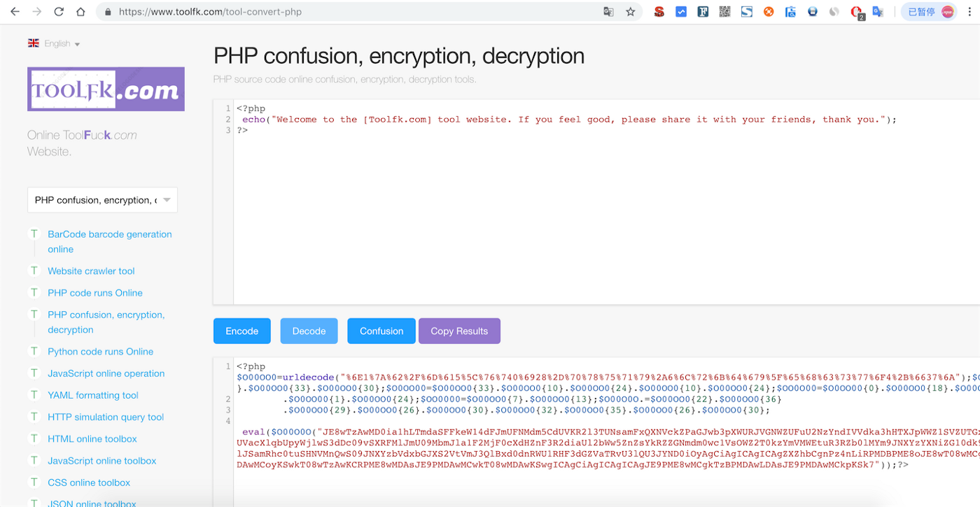 Free Online PHP encryption, decryption, confused source tools