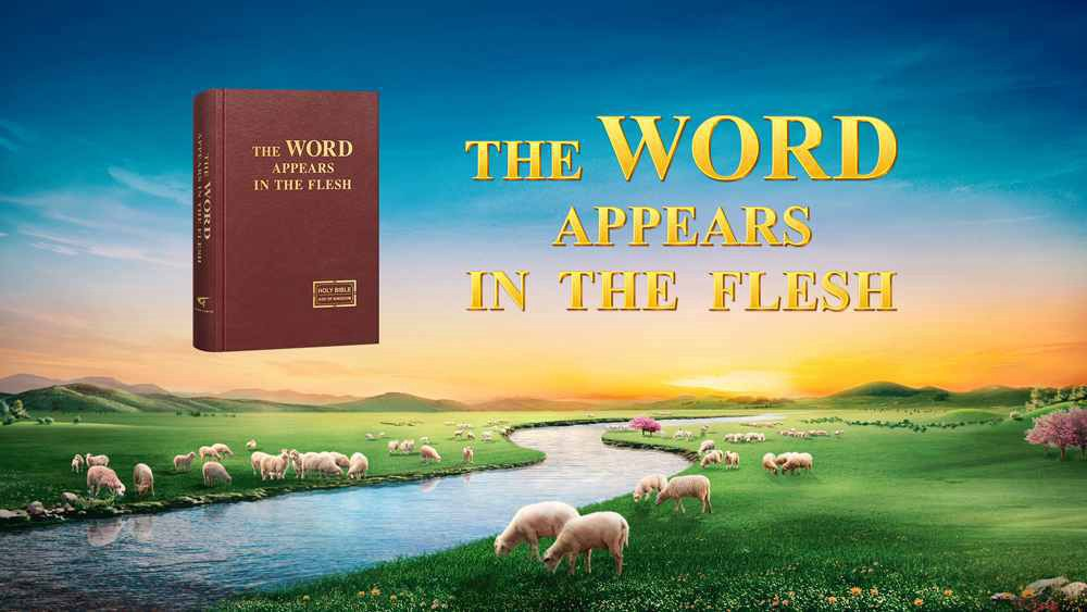 Words of God, the Church of Almighty God, the Word Appears in the Flesh