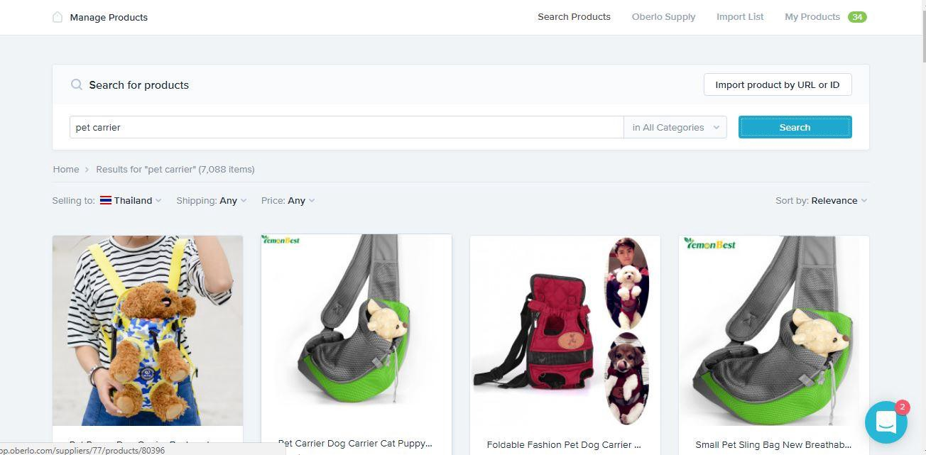 SHOPIFY APP walkthroughs, insights and suggestions for improvements