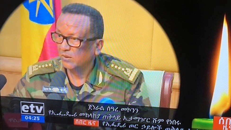 The main suspect in the assassination of General Seare Mekonnen and Major General Gezai Abera is sentenced to life in prison