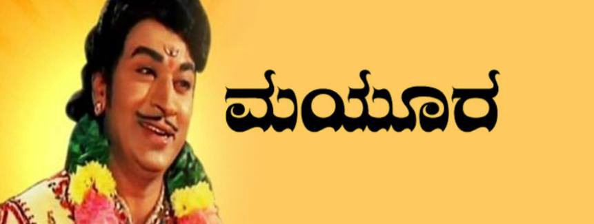 12 Kannada Movies of 1970s That Everyone Should Watch