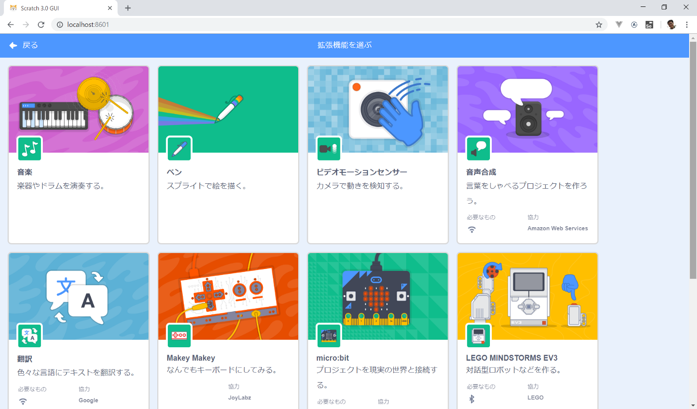 How to Develop Your Own Block for Scratch 3 0 - Hiro OSAKI - Medium