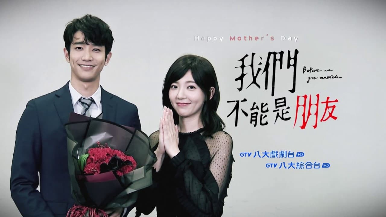 """Before We Get Married """"Ep 9"""" [Eng Sub] Season 1 Episode 9"""