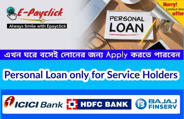 Apply for Epayclick Personal Loan Instantly 2021