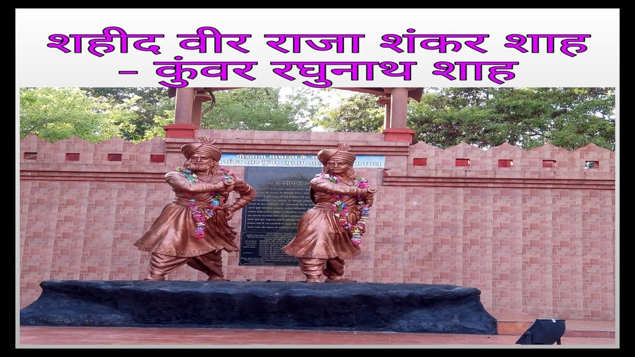 A tale of valour that ignited the flame of revolt in Mahakaushal region