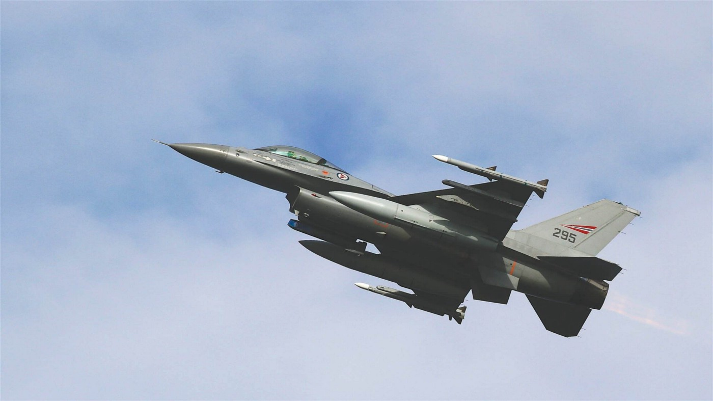 Another F16 from Belgian Air Force for my tracker in Briancon