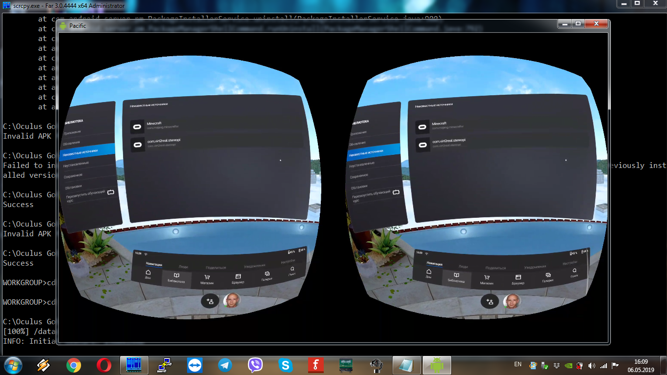 Hacking Skybox on Oculus Go for StereoPi live streaming
