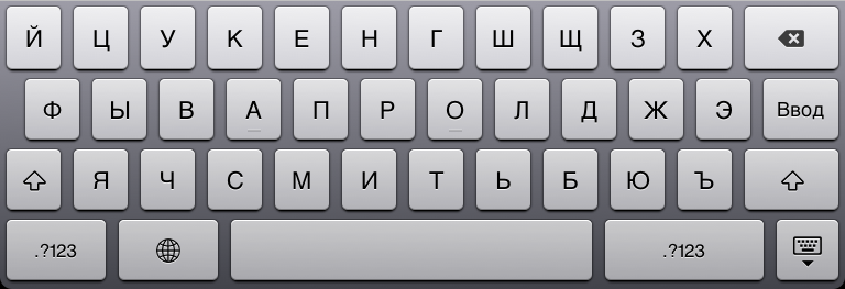 Why it's time to build software in Russia - Toughbyte Blog