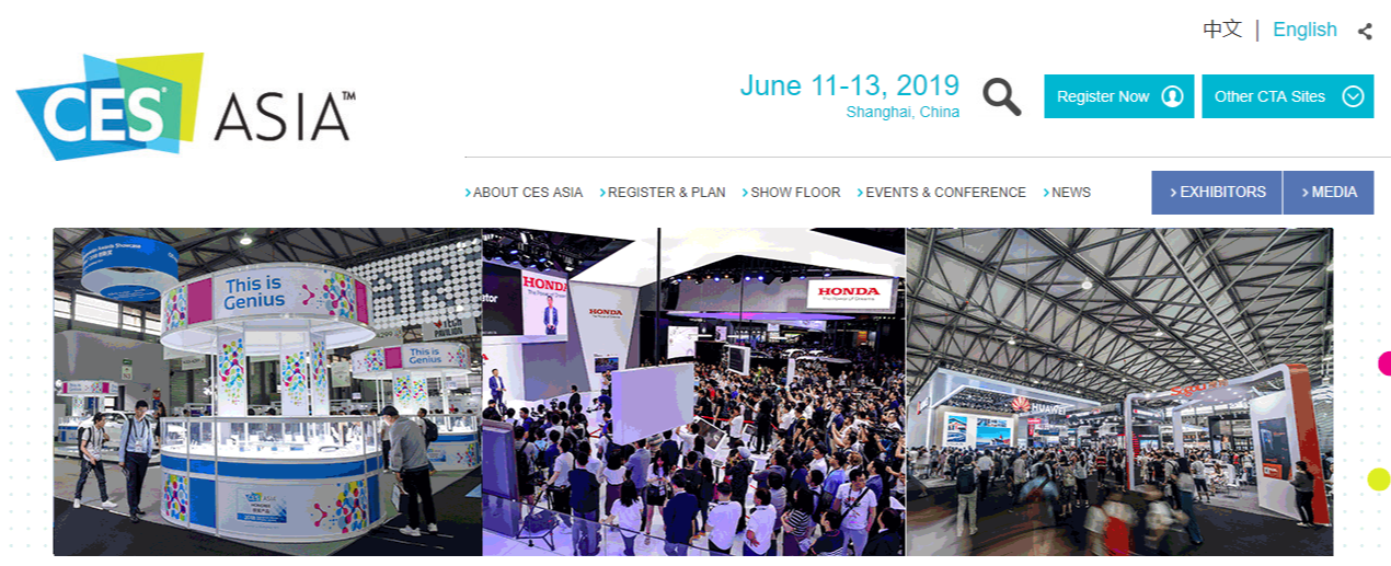 Upcoming 2019 1H VR, AR & MR-Related Events & Conferences to Attend