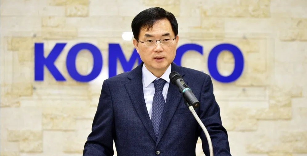 Min Chae Chun, chief technology officer of KOMSCO Released the new solution for AML