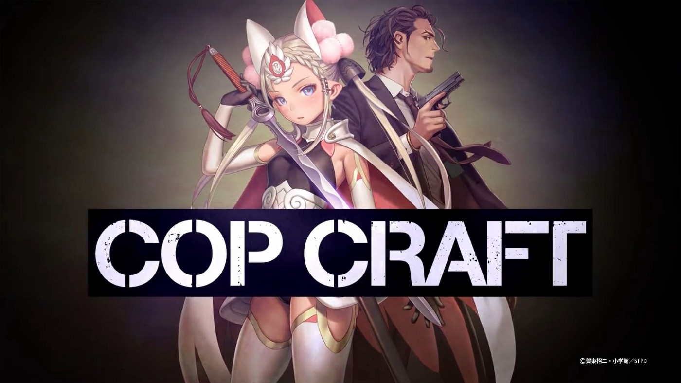 On Tokyo Mx Cop Craft Season 1 Episode 6 Full Episode