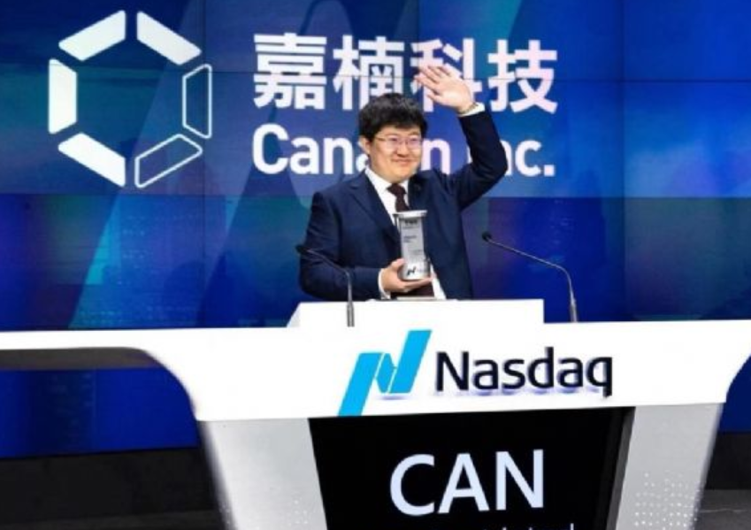 Canaan Inc, Chinese Blockchain company has been listed on Nasdaq