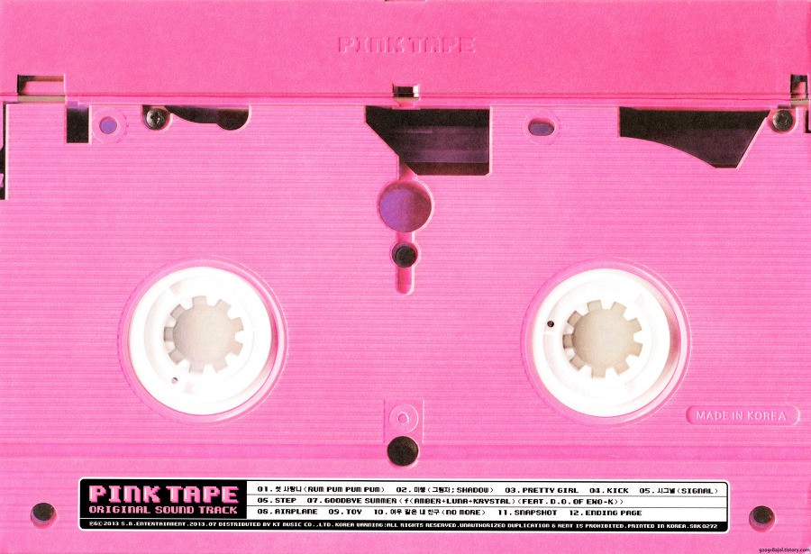 "Dissecting f(x)'s ""Pink Tape"" album, 4 years later - Tater ... F(x) Pink Tape"