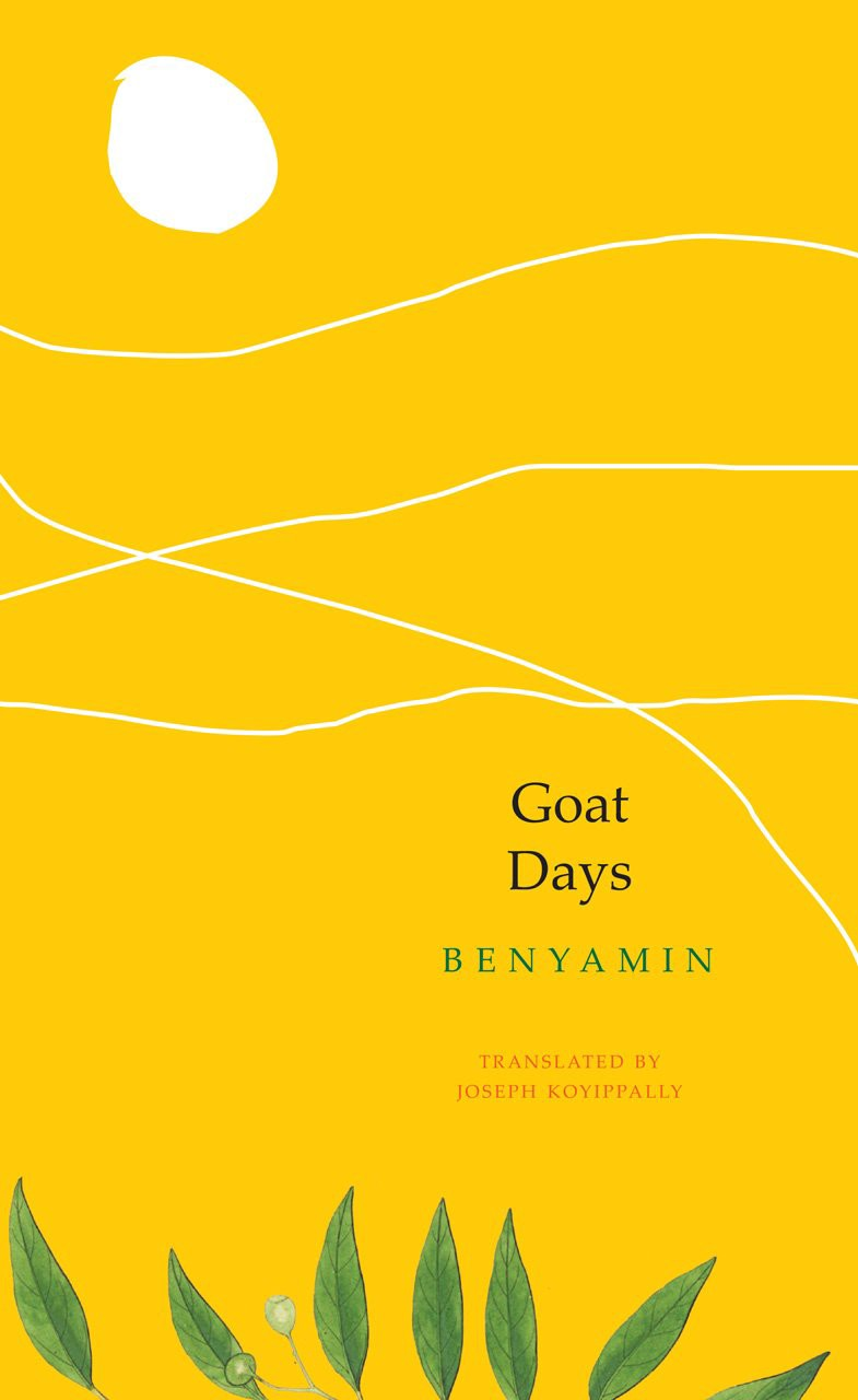 The cover of the novel 'Goat Days' be Benyamin.