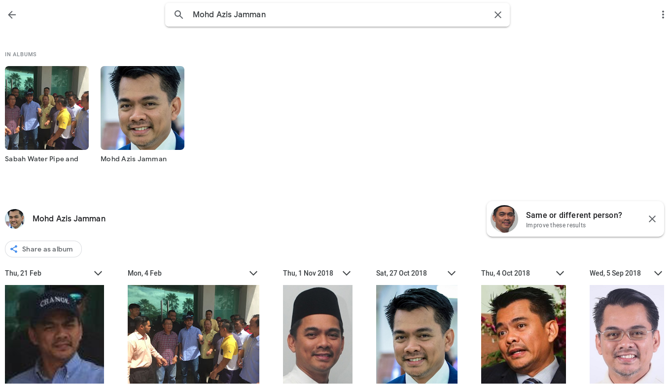 Using Google Photos Facial Recognition Feature for Investigations
