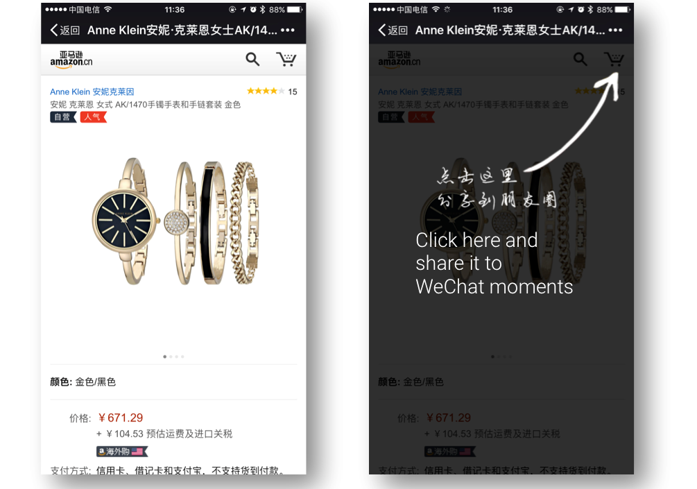 We Grade the Social Sharing Buttons in China eCommerce and Here's