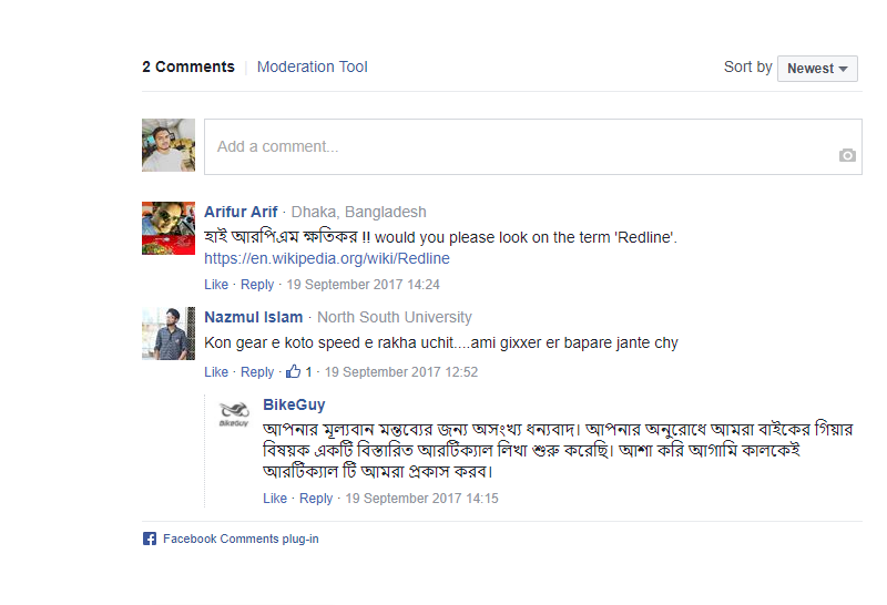Comment Page 2 >> How To Add Facebook Comment Box At Wordpress Website